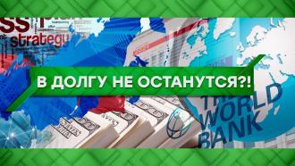 Выпуск от 2апреля 2021года.Вдолгу не останутся?!НТВ.Ru: новости, видео, программы телеканала НТВ