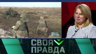 Выпуск от 2апреля 2021года.Незалежный формат.НТВ.Ru: новости, видео, программы телеканала НТВ