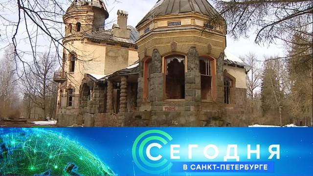 2 апреля 2021 года. 19:20.2 апреля 2021 года. 19:20.НТВ.Ru: новости, видео, программы телеканала НТВ