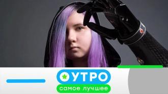 2 апреля 2021 года.2 апреля 2021 года.НТВ.Ru: новости, видео, программы телеканала НТВ