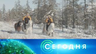 3апреля 2021года. 10:00.3апреля 2021года. 10:00.НТВ.Ru: новости, видео, программы телеканала НТВ