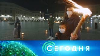 3 апреля 2021 года. 16:00.3 апреля 2021 года. 16:00.НТВ.Ru: новости, видео, программы телеканала НТВ
