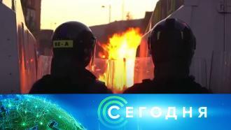 4 апреля 2021 года. 08:00.4 апреля 2021 года. 08:00.НТВ.Ru: новости, видео, программы телеканала НТВ