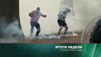 4 апреля 2021 года.4 апреля 2021 года.НТВ.Ru: новости, видео, программы телеканала НТВ