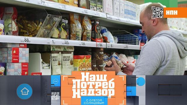 Выпуск от 4 апреля 2021 года.Рост цен на продукты, выбор качественного риса и реальная стоимость паштета из куриной печени.НТВ.Ru: новости, видео, программы телеканала НТВ