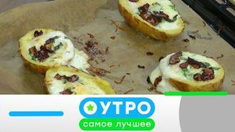 5 апреля 2021 года.5 апреля 2021 года.НТВ.Ru: новости, видео, программы телеканала НТВ