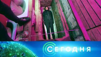 6 апреля 2021 года. 13:00.6 апреля 2021 года. 13:00.НТВ.Ru: новости, видео, программы телеканала НТВ