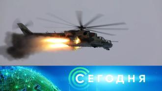 6апреля 2021года. 16:00.6апреля 2021года. 16:00.НТВ.Ru: новости, видео, программы телеканала НТВ