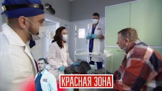 Как врачу спасти больницу от жадных «медицинских менеджеров»? «Красная зона»— сегодня на НТВ