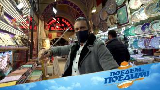 Федерико Арнальди вСтамбуле посетит базар, попробует ичли кефте изаведет новых друзей— 17апреля впрограмме «Поедем, поедим!»