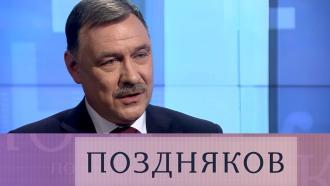 Эксклюзивное интервью главы Роструда Михаила Иванкова. Полная версия