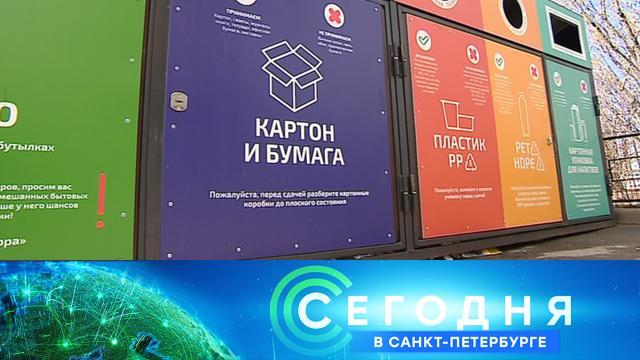 6 апреля 2021 года. 19:20.6 апреля 2021 года. 19:20.НТВ.Ru: новости, видео, программы телеканала НТВ