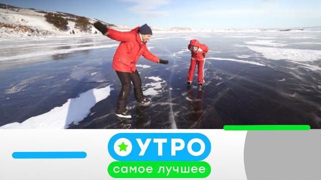Утро. Самое лучшее.НТВ.Ru: новости, видео, программы телеканала НТВ