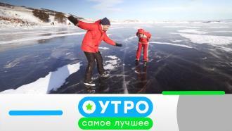 6апреля 2021года.6апреля 2021года.НТВ.Ru: новости, видео, программы телеканала НТВ