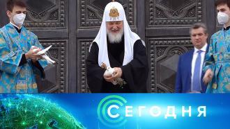 7апреля 2021года. 13:00.7апреля 2021года. 13:00.НТВ.Ru: новости, видео, программы телеканала НТВ
