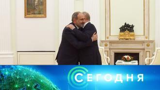 7апреля 2021года. 16:00.7апреля 2021года. 16:00.НТВ.Ru: новости, видео, программы телеканала НТВ