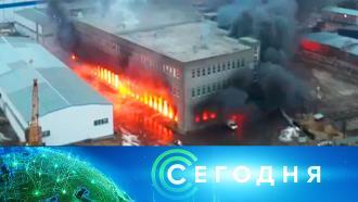 7 апреля 2021 года. 23:20.7 апреля 2021 года. 23:20.НТВ.Ru: новости, видео, программы телеканала НТВ