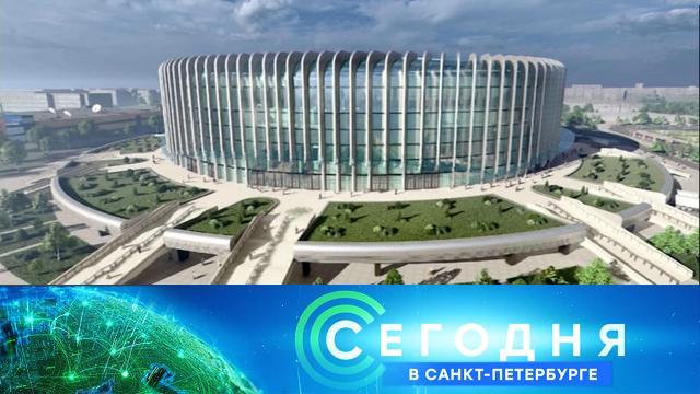 7 апреля 2021 года. 19:20.7 апреля 2021 года. 19:20.НТВ.Ru: новости, видео, программы телеканала НТВ