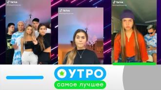 7 апреля 2021 года.7 апреля 2021 года.НТВ.Ru: новости, видео, программы телеканала НТВ