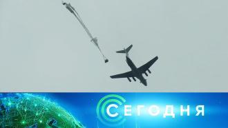 8 апреля 2021 года. 10:00.8 апреля 2021 года. 10:00.НТВ.Ru: новости, видео, программы телеканала НТВ