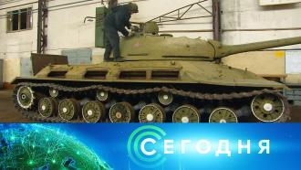 8 апреля 2021 года. 13:00.8 апреля 2021 года. 13:00.НТВ.Ru: новости, видео, программы телеканала НТВ