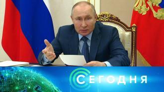8 апреля 2021 года. 16:00.8 апреля 2021 года. 16:00.НТВ.Ru: новости, видео, программы телеканала НТВ