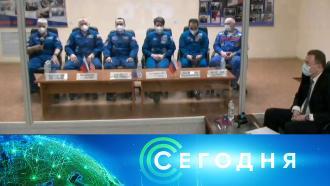 8 апреля 2021 года. 19:00.8 апреля 2021 года. 19:00.НТВ.Ru: новости, видео, программы телеканала НТВ