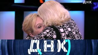 Выпуск от 8 апреля 2021 года.«Кто наследник?».НТВ.Ru: новости, видео, программы телеканала НТВ
