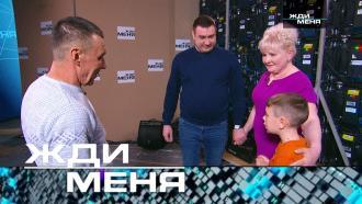 Выпуск от 9 апреля 2021 года.Выпуск от 9 апреля 2021 года.НТВ.Ru: новости, видео, программы телеканала НТВ
