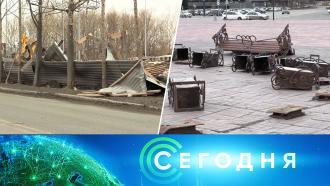 9апреля 2021года. 10:00.9апреля 2021года. 10:00.НТВ.Ru: новости, видео, программы телеканала НТВ