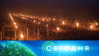 9 апреля 2021 года. 08:00.9 апреля 2021 года. 08:00.НТВ.Ru: новости, видео, программы телеканала НТВ