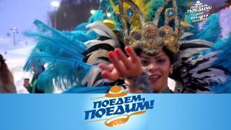 Выпуск от 10 апреля 2021 года.Красная Поляна: карнавал, русская баня с Габриэллой да Силвой и бешеный экстрим.НТВ.Ru: новости, видео, программы телеканала НТВ