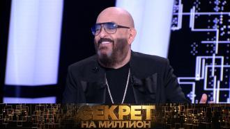 Личное дело Михаила Шуфутинского— 17апреля в«Секрете на миллион»