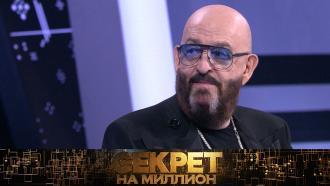 Сколько иномарок вавтопарке Михаила Шуфутинского? «Секрет на миллион»— 17апреля на НТВ
