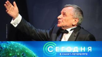 9 апреля 2021 года. 16:15.9 апреля 2021 года. 16:15.НТВ.Ru: новости, видео, программы телеканала НТВ