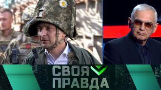 Выпуск от 9апреля 2021года.Пиар на крови.НТВ.Ru: новости, видео, программы телеканала НТВ