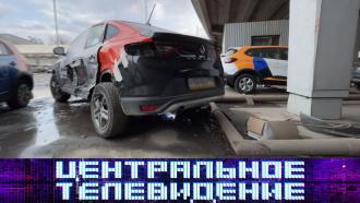 Выпуск от 10 апреля 2021 года.Выпуск от 10 апреля 2021 года.НТВ.Ru: новости, видео, программы телеканала НТВ
