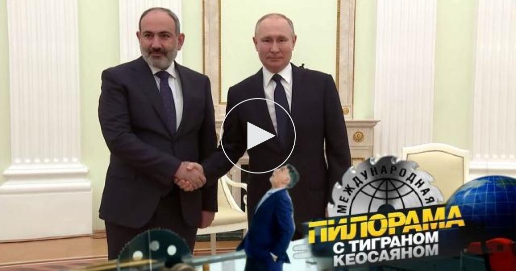 Усмирять стихии иурезонивать армянина: обзор еще одной нелегкой недели президента России