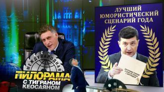 10 апреля 2021 года.10 апреля 2021 года.НТВ.Ru: новости, видео, программы телеканала НТВ