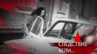 Выпуск от 10апреля 2021года.Выпуск от 10апреля 2021года.НТВ.Ru: новости, видео, программы телеканала НТВ