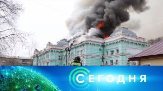 11апреля 2021года. 08:00.11апреля 2021года. 08:00.НТВ.Ru: новости, видео, программы телеканала НТВ