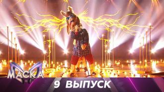 Выпуск №9.Выпуск №9.НТВ.Ru: новости, видео, программы телеканала НТВ