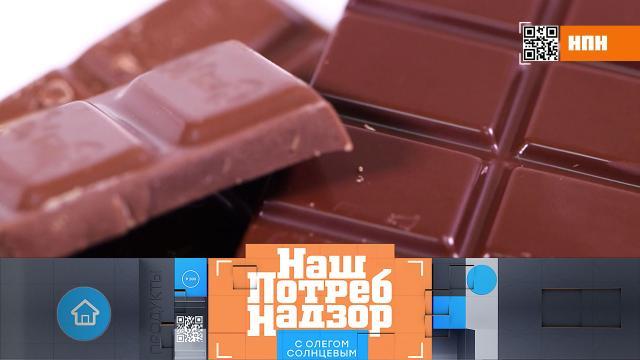 Выпуск от 11апреля 2021года.Выбор молочного шоколада, проверка соков ицены на баклажанную икру.НТВ.Ru: новости, видео, программы телеканала НТВ