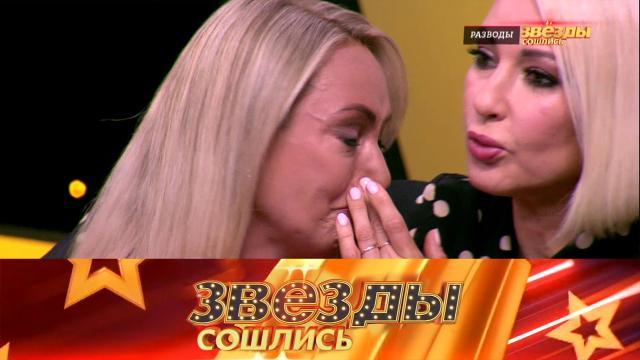 Выпуск от 11 апреля 2021 года.Измены знаменитостей.НТВ.Ru: новости, видео, программы телеканала НТВ