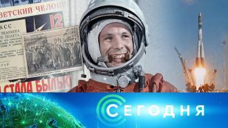 12 апреля 2021 года. 19:00.12 апреля 2021 года. 19:00.НТВ.Ru: новости, видео, программы телеканала НТВ