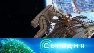 12апреля 2021 года. 08:00.12апреля 2021 года. 08:00.НТВ.Ru: новости, видео, программы телеканала НТВ