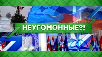 Выпуск от 12 апреля 2021 года.Неугомонные?!НТВ.Ru: новости, видео, программы телеканала НТВ