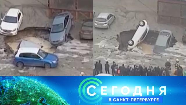 12 апреля 2021 года. 19:20.12 апреля 2021 года. 19:20.НТВ.Ru: новости, видео, программы телеканала НТВ