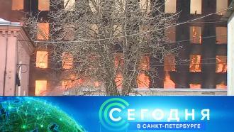 12 апреля 2021 года. 16:15.12 апреля 2021 года. 16:15.НТВ.Ru: новости, видео, программы телеканала НТВ