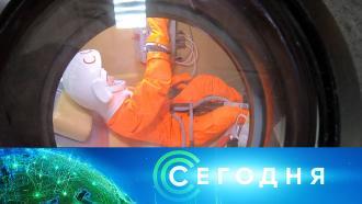 13 апреля 2021 года. 16:00.13 апреля 2021 года. 16:00.НТВ.Ru: новости, видео, программы телеканала НТВ
